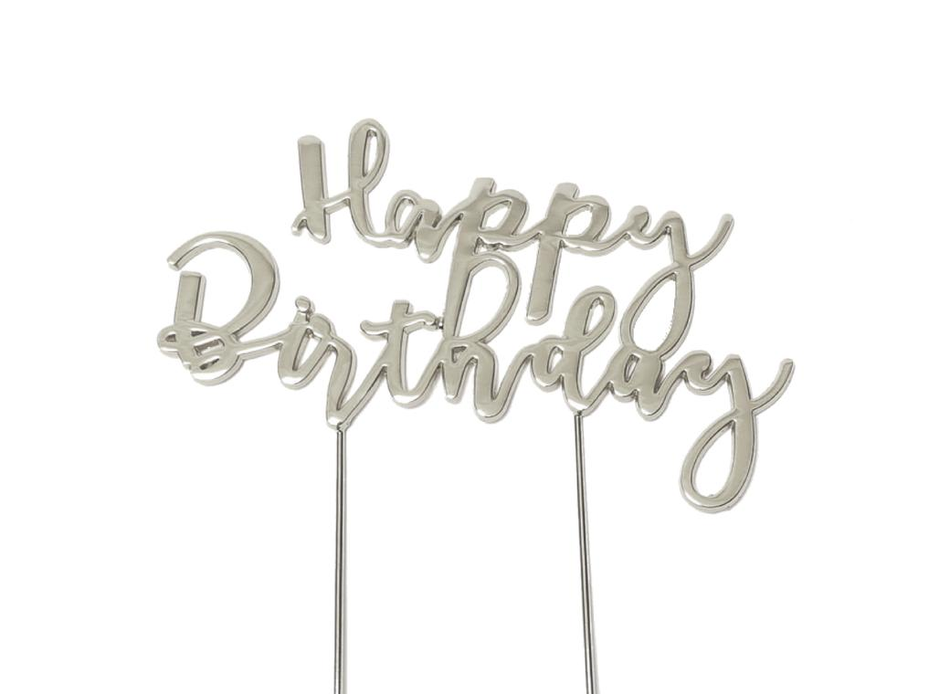 Silver Plated Cake Topper - Happy Birthday